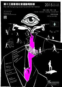 smff2015poster