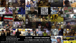 voices-omumur-voices-from-the-occupy-movement-umbrella-movement-umbrella-revolution